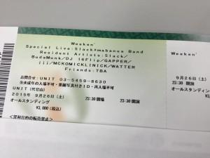 ticket unit