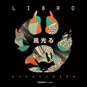 LIBRO - 風光る