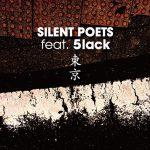 silent-poets-5lack-%e6%9d%b1%e4%ba%ac_%e3%82%a2%e3%83%8a%e3%83%ad%e3%82%b0%e3%83%ac%e3%82%b3%e3%83%bc%e3%83%89